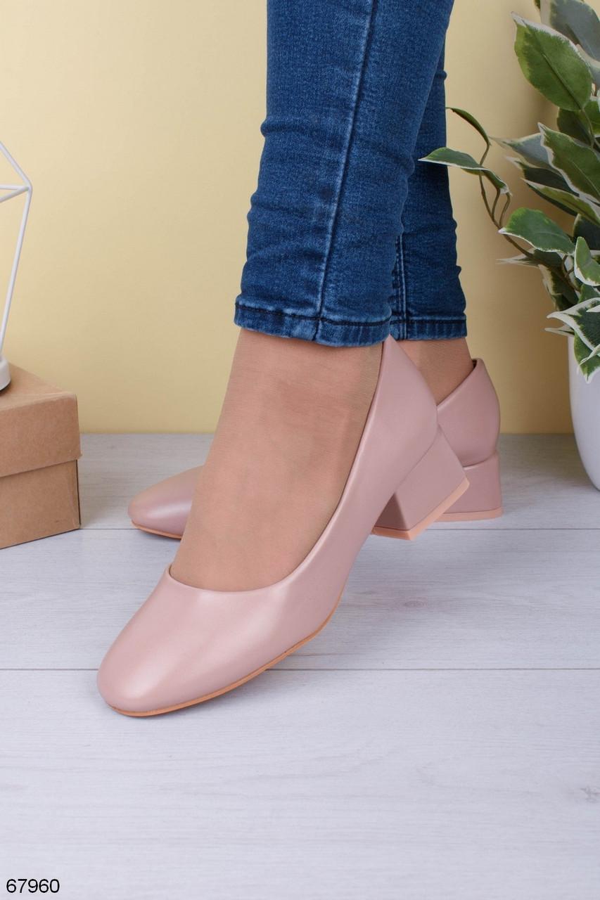 Туфли женские бежевые/ пудровые каблук 4 см эко-кожа