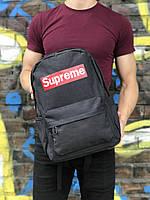 Спортивний рюкзак для школи та спорту Supreme