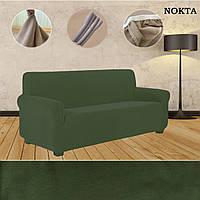 Чехол на диван NOKTA. Зеленый (Karna Home Collection)