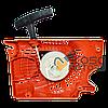 Стартер простой 2 зацепа GL 45/52