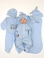 """Набор для новорожденного мальчика """"Mini Boss"""" голубой"""