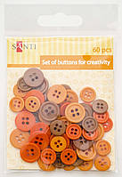 Набор пуговиц для творчества, пластик, 11мм и 14мм, 3 цв., 60шт./уп., оранжевый