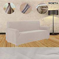 Чехол на диван NOKTA. Молочный (Karna Home Collection)