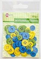 Набор пуговиц для творчества, пластик, 11мм и 14мм, 3 цв., 60шт./уп., сине-желтый