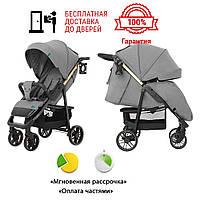 Прогулочная коляска CARRELLO Echo CRL-8508 (ЦВЕТА В НАЛИЧИИ)
