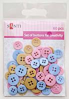 Набор пуговиц для творчества, пластик, 11мм и 14мм, 3 цв., 60шт./уп., розово-голубой