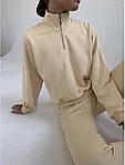 Жіночий спортивний костюм, турецька двунить, р-р 42-44; 44-46 (бежевий), фото 2