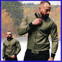 Стильный бомбер мужской замшевый на молнии хаки, короткая куртка демисезонная Asos Турция