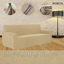 Чехол на диван NOKTA. Бежевый (Karna Home Collection)