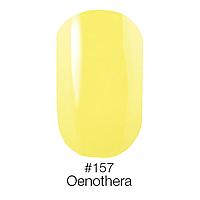 Гель-лак Naomi №157 Oenothera 6 мл