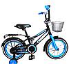 Детский велосипед ROCKY CROSSER-13 - 16 дюймов