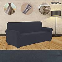 Чехол на диван  NOKTA. Графит (Karna Home Collection)