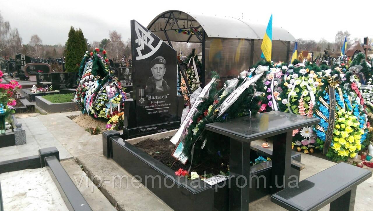 Памятник погибшим в АТО № 35