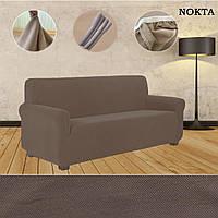 Универсальный чехол на диван NOKTA. Коричневый (Karna Home Collection)