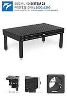 Зварювальний стіл System 28 Siegmund 2000х1200 c плазмовим азотування, фото 1