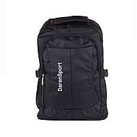 Рюкзак міський або спортивний (СР-1104)
