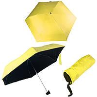Міні-парасольку кишеньковий у футлярі Жовтий
