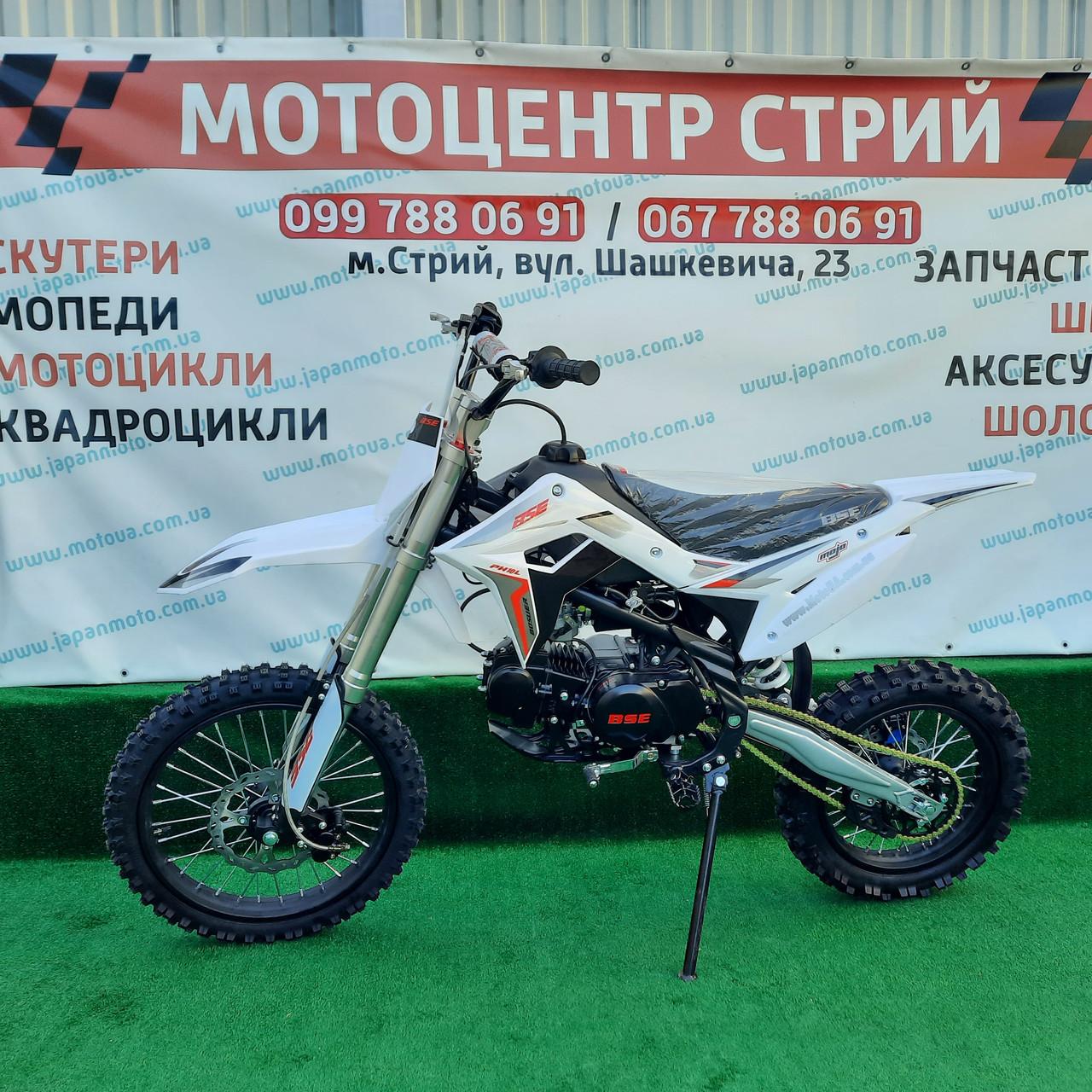 Питбайк BSE PH10D 125