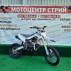Питбайк BSE PH10D 125, фото 3