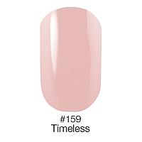 Гель-лак Naomi №159 Timeless 12 мл