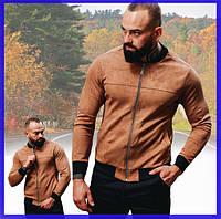 Стильный бомбер мужской замшевый на молнии беж, короткая куртка демисезонная Asos Турция