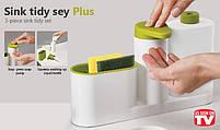 Органайзер для кухни Sink Tidy Sey Plus с дозатором для моющего средства или жидкого мыла, диспенсер для мыла, фото 4