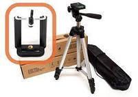 Штатив для камеры и телефона Photo Tripod 3110 (35-103 см) , трипод тренога для смартфон, фото 5