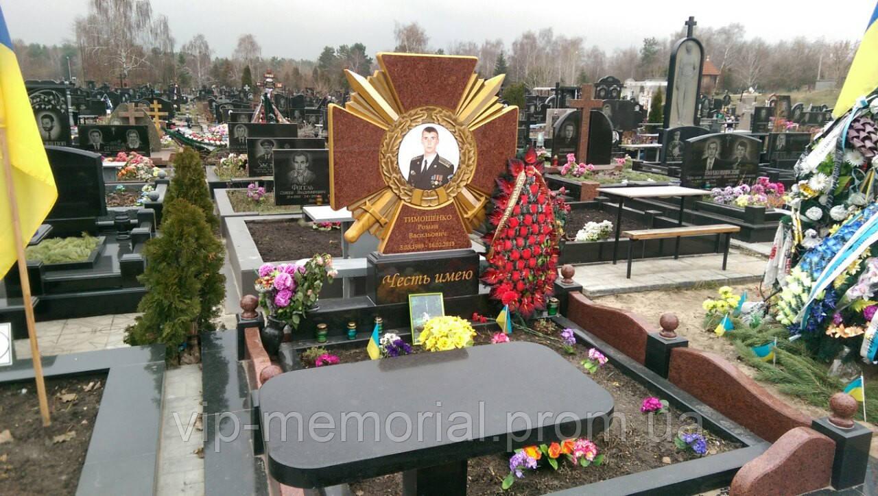 Памятник погибшим в АТО № 36