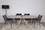 Стол обеденный COVENTRY (130/200*89.5*75cmH керамика) беж, Nicolas, фото 6