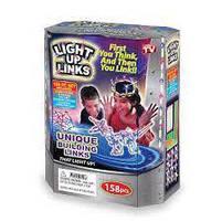 Светящийся конструктор Light up links 158 деталей, конструктор линкс, конструктор для детей, НОВИНКА, фото 6