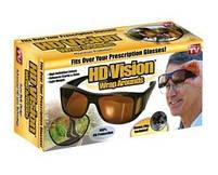 Окуляри для водіїв антифари HD Vision 2шт (жовті, чорні), антиблікові окуляри, полар плюс, фото 6