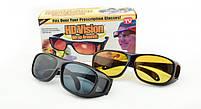 Окуляри для водіїв антифари HD Vision 2шт (жовті, чорні), антиблікові окуляри, полар плюс, фото 3