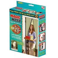 Антимоскітна сітка Magic Mesh 200см Х 100см, москітна сітка, москітна сітка опт, сітка меджик, сітка оптом, фото 2
