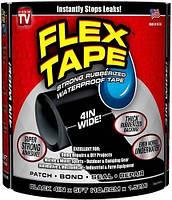 Сверхсильная клейка стрічка Flex Tape (Флекс Тайп), супер скотч, скотч флекс, міцний скотч, міцна ізолента, фото 2
