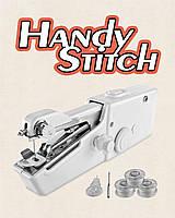 Ручная швейная машинка HANDY STITCH, портативная швейная машинка HANDY STITCH, фото 6