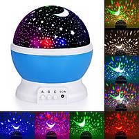 Круглий обертовий нічник-проектор зоряне небо 3D Star Master Dream, нічник старий майстер, нічник куля, фото 3