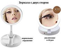 Косметическое зеркало со светодиодной подсветкой My FoldAway Mirror, Led зеркало зеркало для макияжа, фото 3