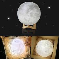 """3D Светильник """"Луна"""" 3D MOON LAMP 15см 5 Режимов , ночник в виде луны, фото 8"""