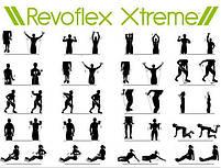 Домашній тренажер Revoflex Xtreme з 6-ма рівнями тренування, чорний колір, фото 2