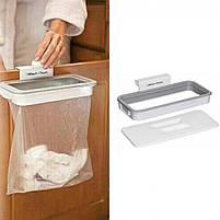 Тримач для сміттєвих пакетів навісний Attach-A-Trash, відро для сміття, фото 2