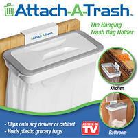 Тримач для сміттєвих пакетів навісний Attach-A-Trash, відро для сміття, фото 3