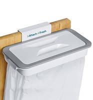 Тримач для сміттєвих пакетів навісний Attach-A-Trash, відро для сміття, фото 5
