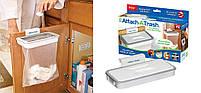 Тримач для сміттєвих пакетів навісний Attach-A-Trash, відро для сміття, фото 6