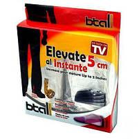 Стельки для увеличения роста до 5 см  Elevate Al Instanse, силиконовые стельки для роста, фото 5