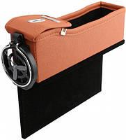 Органайзер автомобильный с подстаканником между сидений BRITTIEY разные цвета, фото 2
