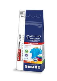 Стиральный порошок Pro-Service Color для цветных тканей Автомат горная свежесть 9 кг.