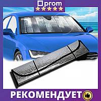Солнцезащитная шторка для авто (автоштора 125*70 см)