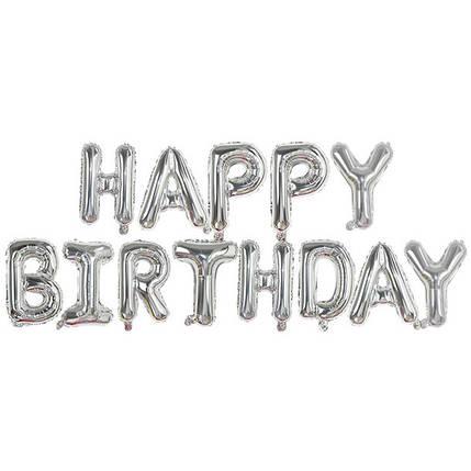 Гирлянда КИТАЙ-КТ Happy Birthday серебряные буквы (УП), фото 2