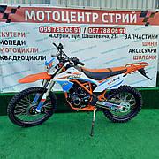 Мотоцикл Skybike CRDX-200 (21/18) оранжевый