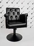 Кресло парикмахерское Menson, фото 10